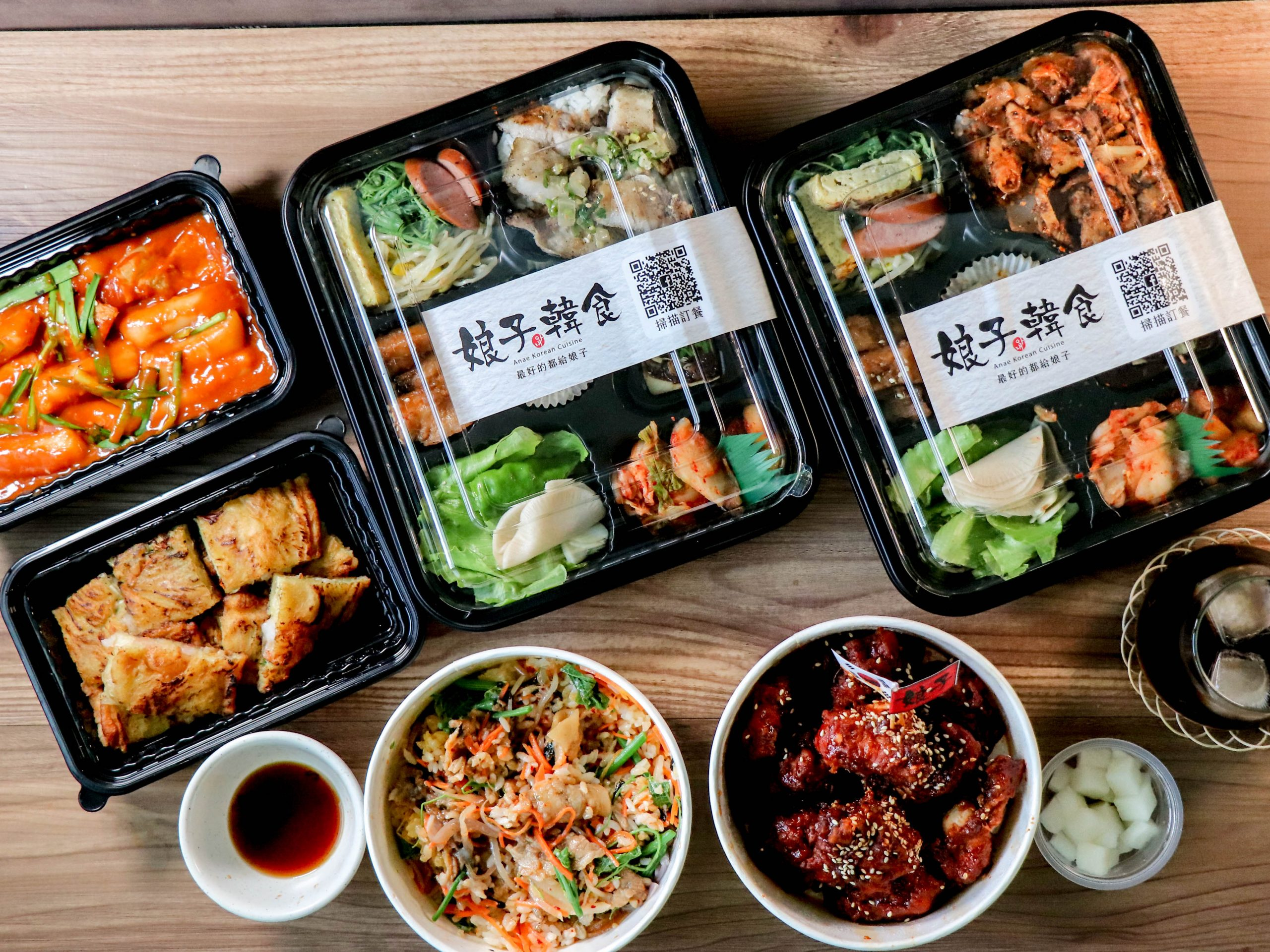 娘子韓食外帶餐點|在家也能吃到精緻韓式料理,提前訂餐九折優惠/菜單
