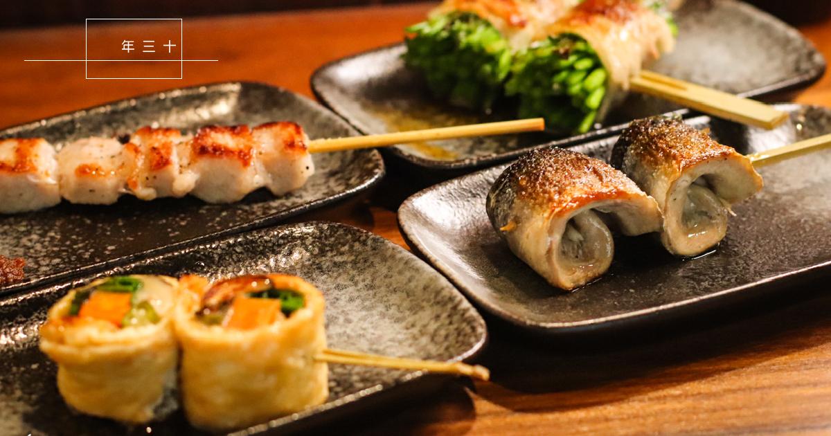國父紀念館美食|年三十,100%回訪率超有特色的日式鐵板串燒,精緻美味!