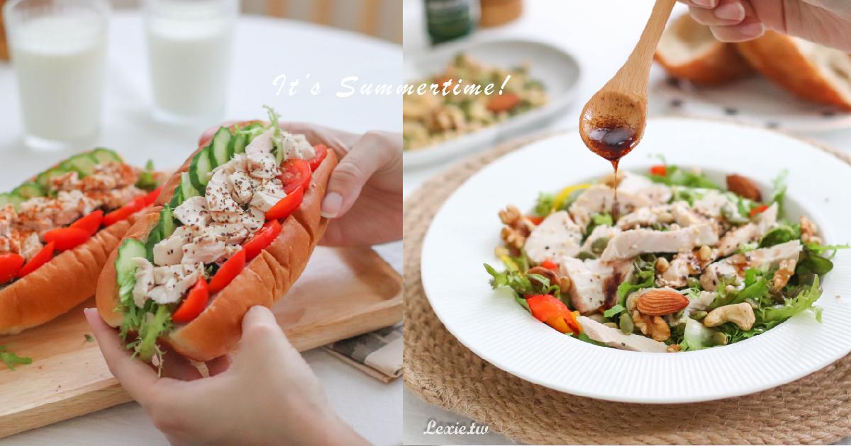 懶人低卡雞胸肉食譜 免開火10分鐘完成低卡高蛋白餐! 餘元堂雞舒肥胸肉料理