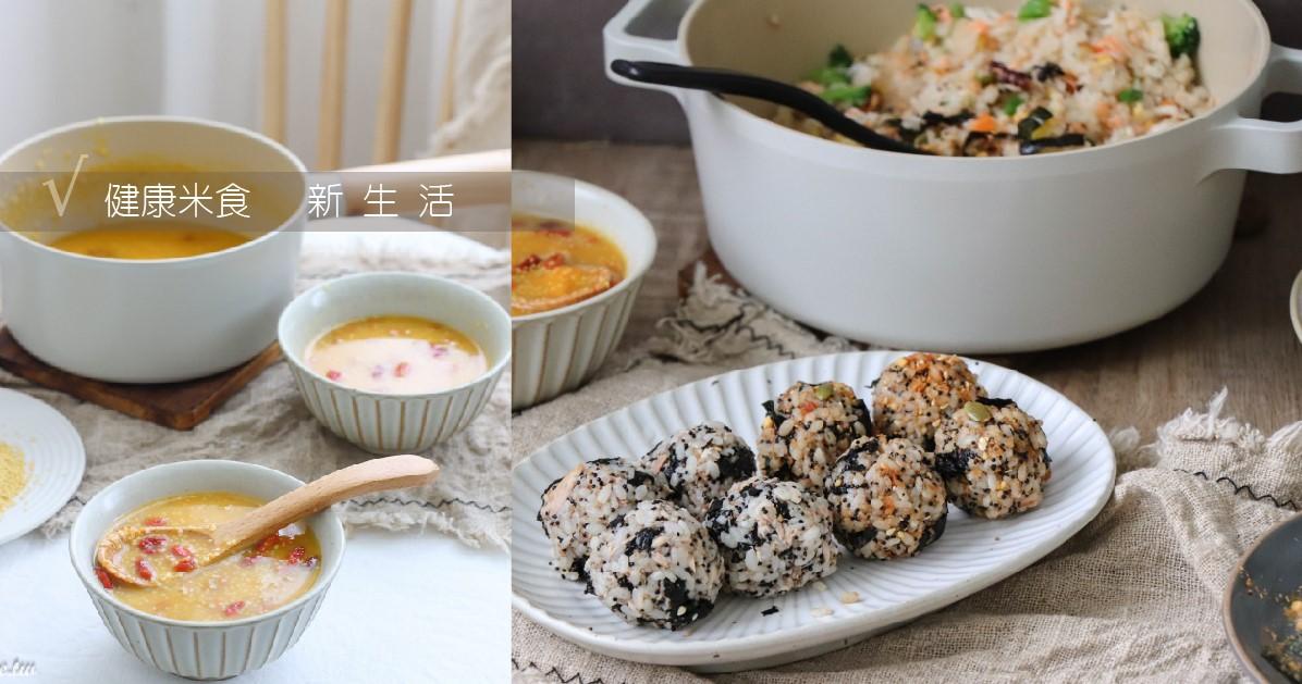 夜陽米商行 產地直銷花蓮香米,軟Q好吃優質米飯料理食譜、紅藜麥、黑藜麥網購推薦