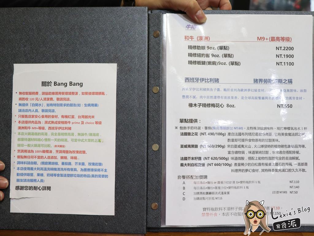 三重bang bang美式餐廳-11.jpg