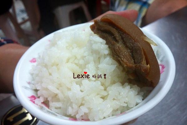 羊腸羊肉火鍋10