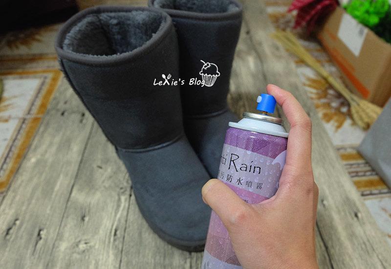 Anti-Rain安第瓦4.jpg