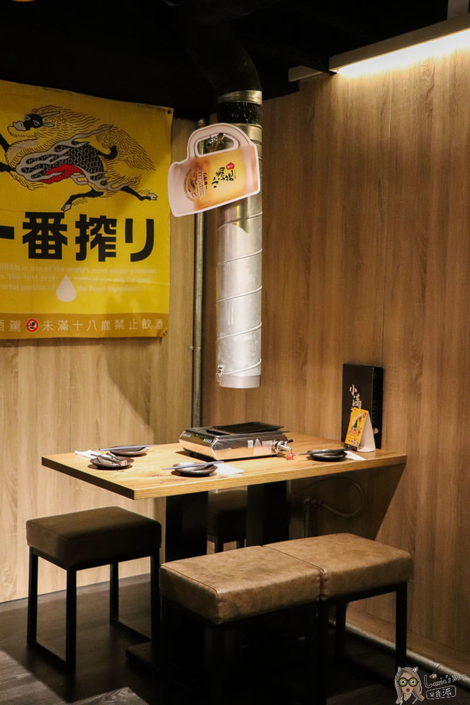 小滿苑燒肉-12.jpg