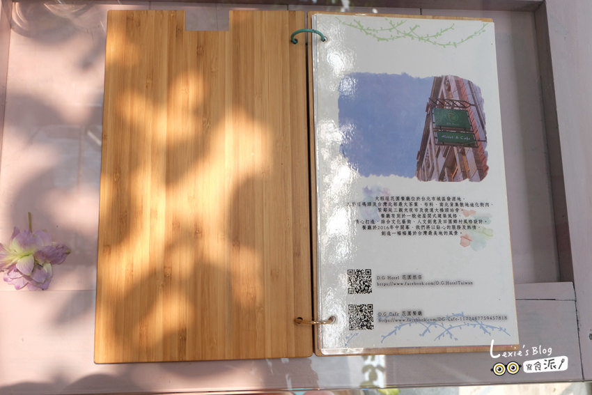 D.G. Café大稻埕迪化街花園咖啡廳008.jpg
