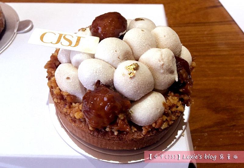 食記【台中】人氣排隊甜點CJSJ甜點,法國米其林主廚坐鎮