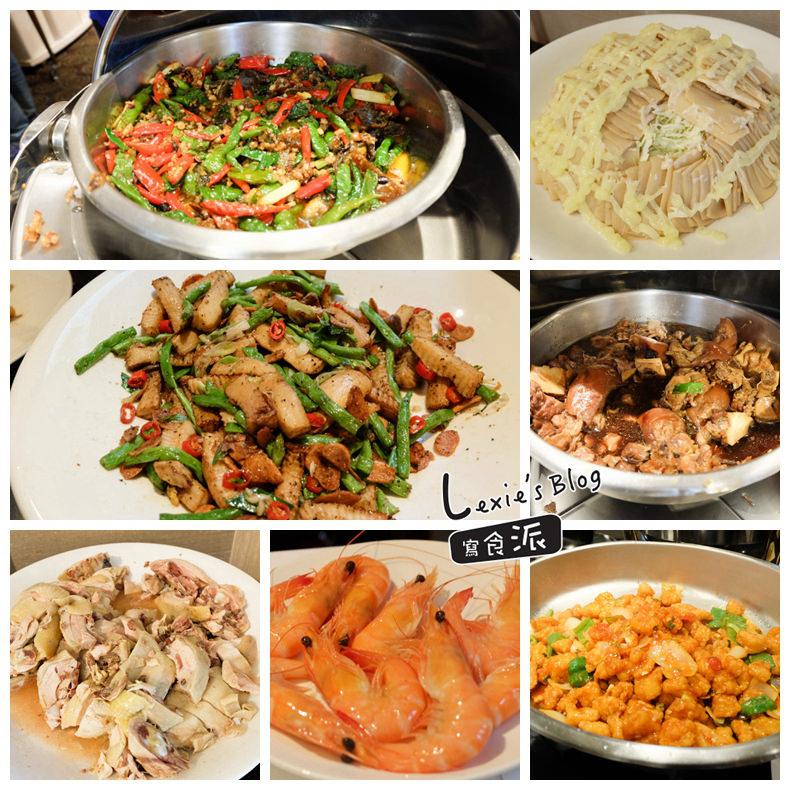 食記【食記】欣葉雙城會館台菜吃到飽,菜色不多樣美味度過關