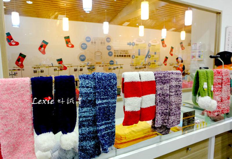 旅遊【林口】新北觀光工廠 吳福洋襪子故事館,DIY襪子圍巾買到失心瘋
