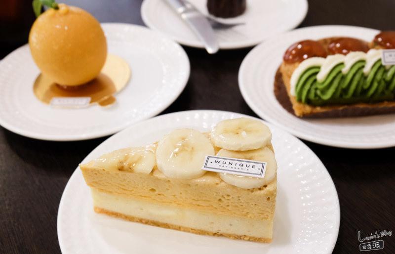 WUnique Pâtisserie 無二法式甜點-26.jpg