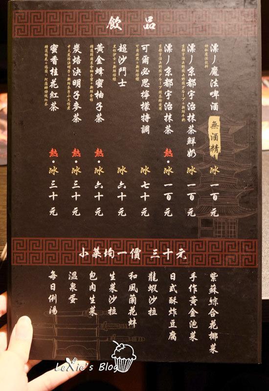 漂-燒肉食堂19.jpg