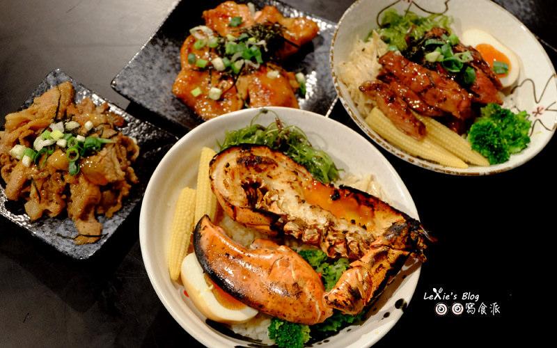 食記【台北】極幻燒肉弁当,平價好料的丼飯,大龍蝦與香噴噴的烤肉!板橋新埔/菜單Menu