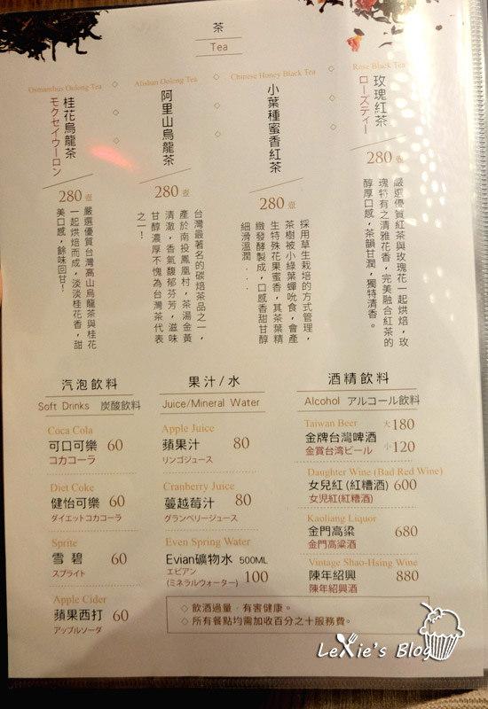 天下三絕牛肉麵9.jpg