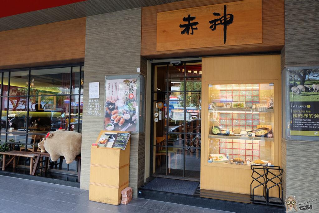 【南京復興美食】赤神日式豬排,商業午餐定食配菜豐富CP值高高/菜單價位
