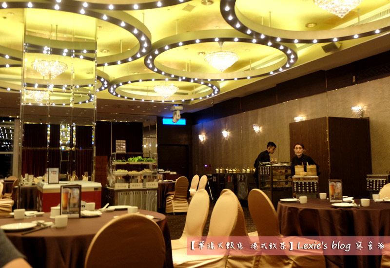 華漾大飯店港式飲茶26.jpg