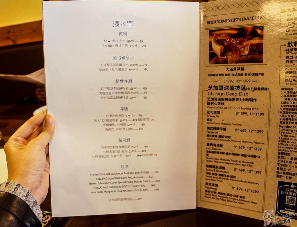 深盤pizza-big boyz pizza南京富興 (1 - 20).jpg