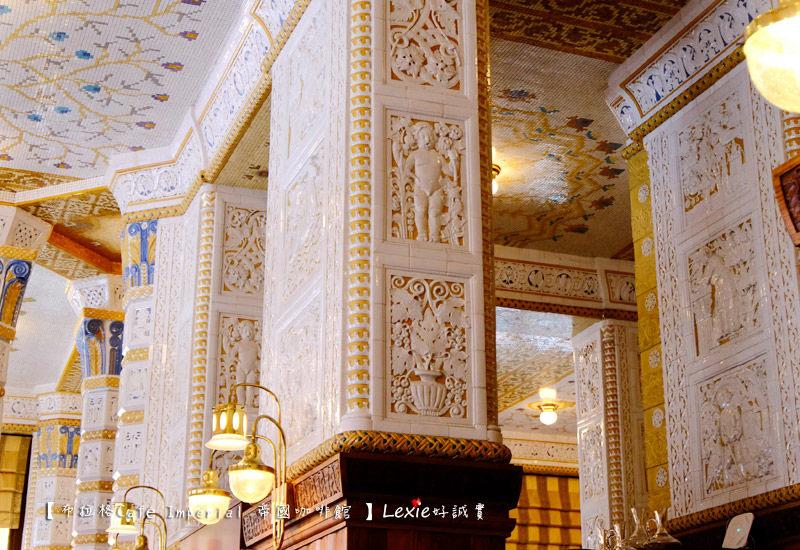布拉格Cafe-Imperial-帝國咖啡館-11.jpg