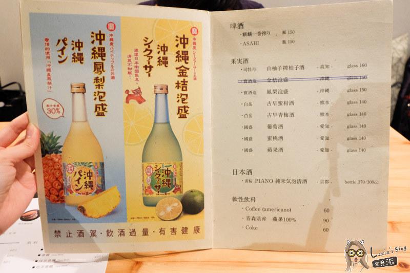 蓮ren日本南洋咖哩-4.jpg
