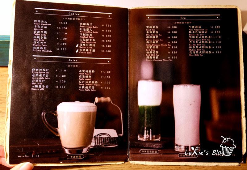 好好文化創意-We-%26;-Me-Cafe-37.jpg