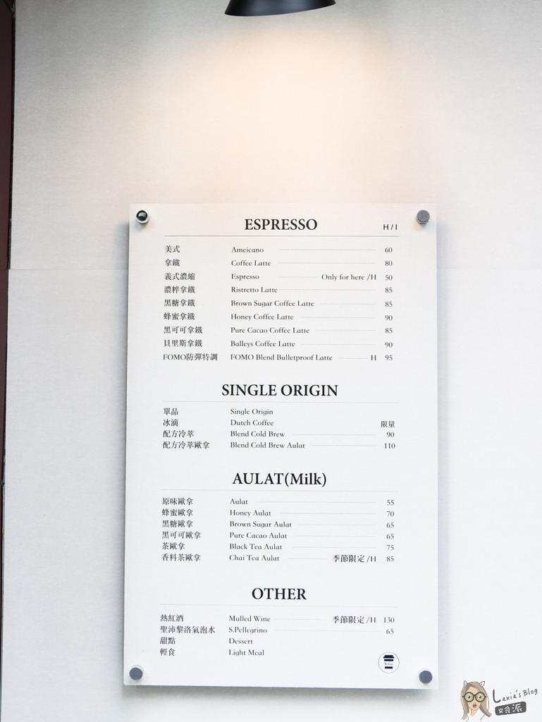 %26;fomo大安區咖啡 (5 - 17).jpg