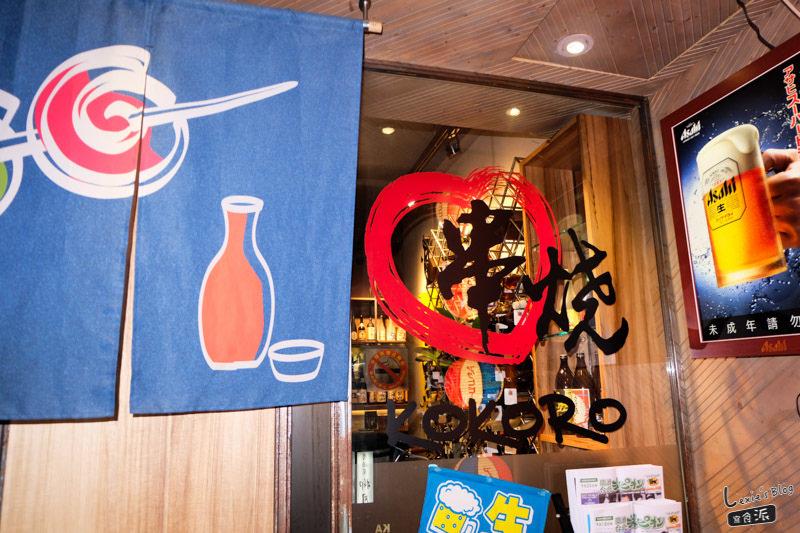 kokoro串燒小酒館松江林森-19.jpg