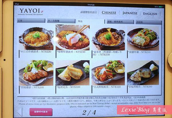 YAYOI7.jpg