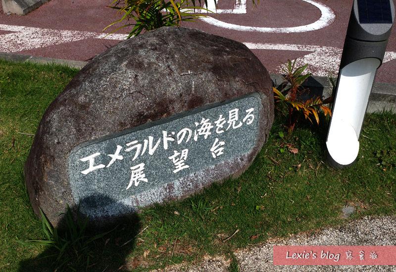 石垣島14.jpg