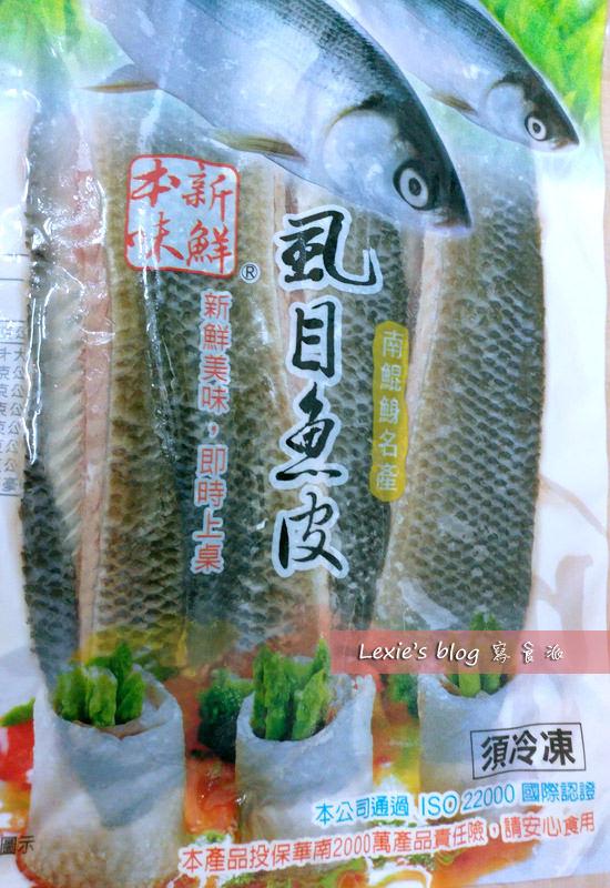 貝里斯海燕龍蝦鍋68.jpg