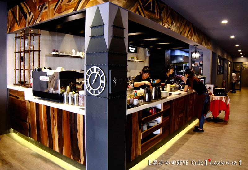 黑浮咖啡楠梓REVE-Cafe2