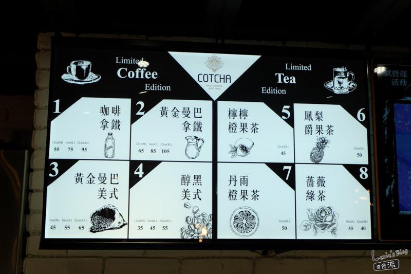 咖竅 永春旗艦店 (47 - 51).jpg