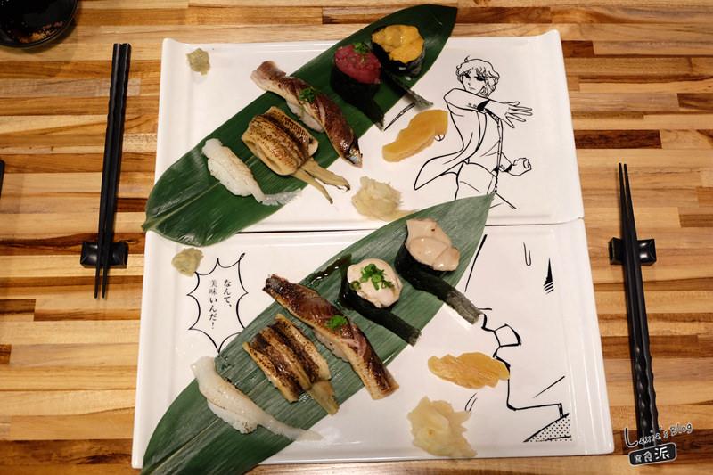 食記【台北】JC Sushi Roll & Bar 台北大安科技大樓創意日式料理