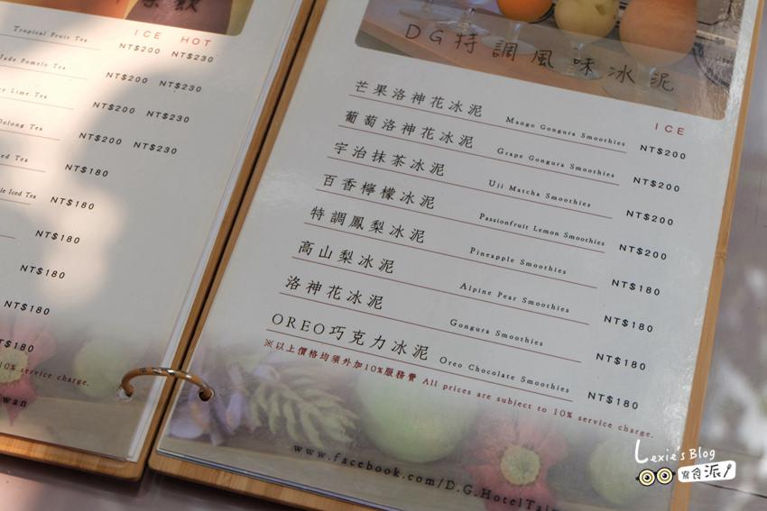 D.G. Café大稻埕迪化街花園咖啡廳013.jpg
