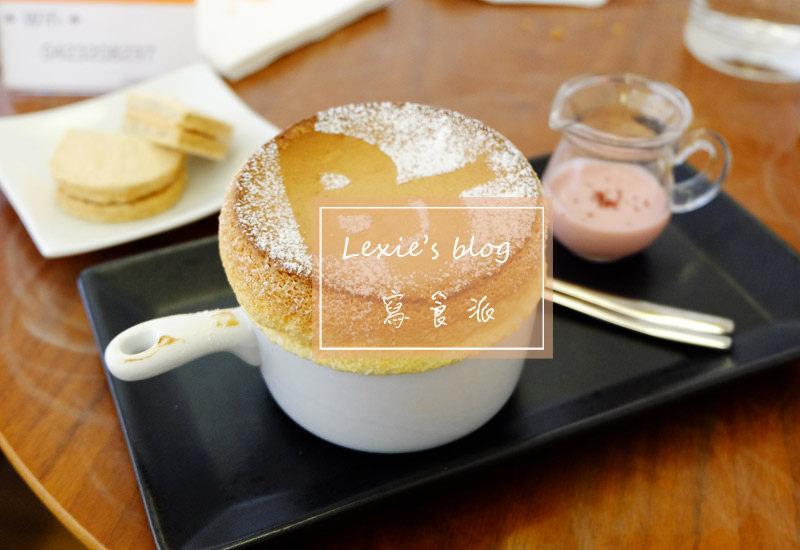 食記【台中】Belle Journée貝爵妮法式點心坊 道地法式甜點推薦(菜單MENU)