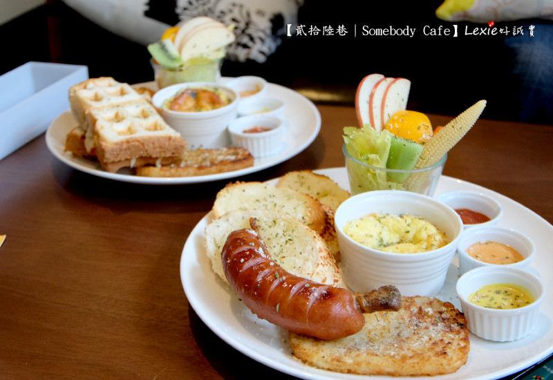貳拾陸巷Somebody-Cafe10