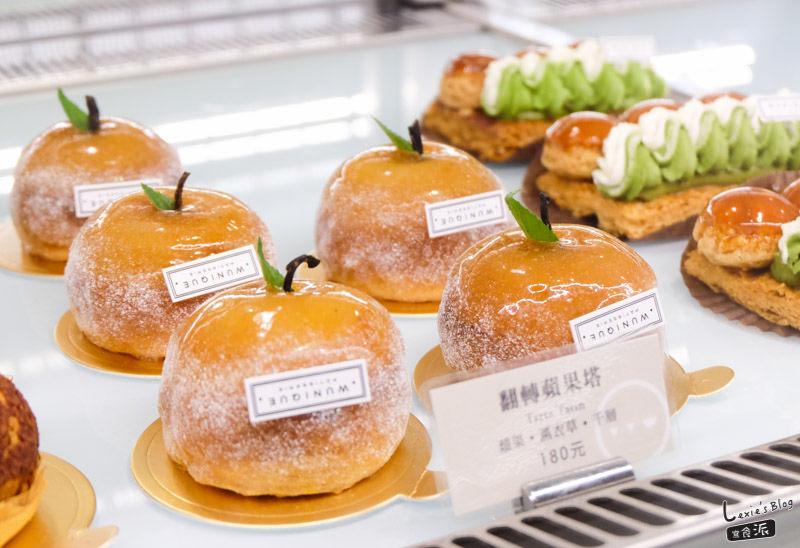 WUnique Pâtisserie 無二法式甜點-16.jpg