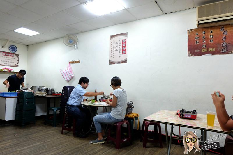 萬華義村羊肉爐02.jpg