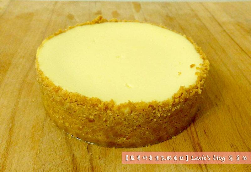 藍莓奶香重乳酪蛋糕2.jpg