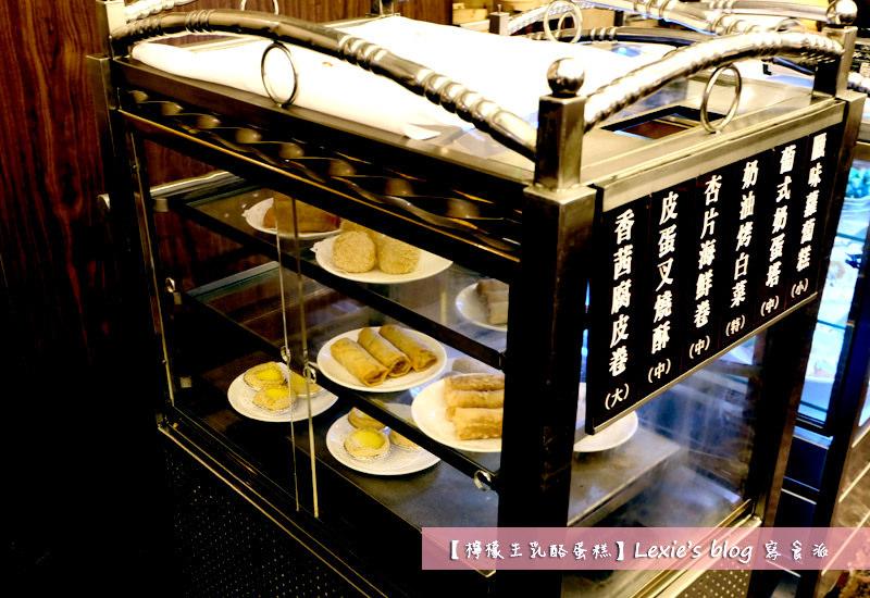 華漾大飯店港式飲茶1.jpg