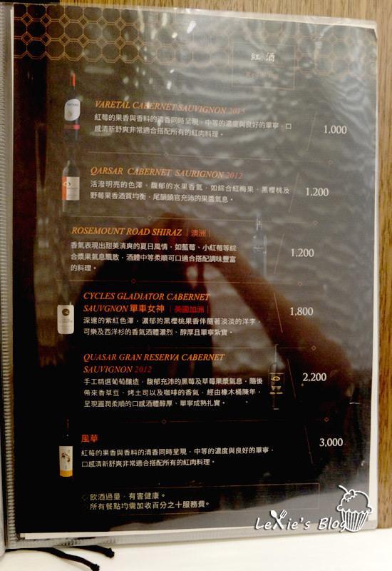 天下三絕牛肉麵12.jpg