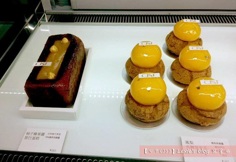 台中甜點CJSJ18.jpg