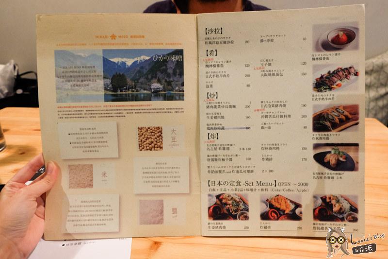 蓮ren日本南洋咖哩-2.jpg