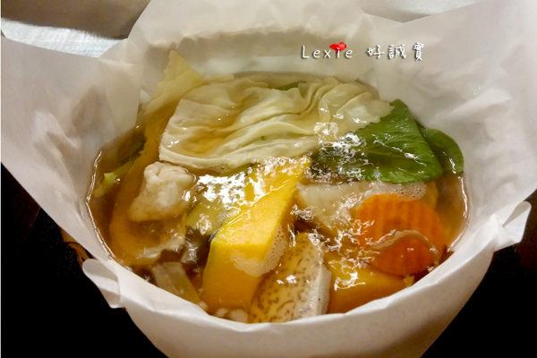 食記【高雄】五円紙の鍋紙火鍋-楠梓CP值爆表美食