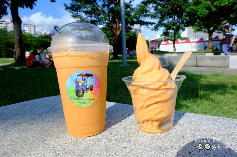 食記【台北】嘟嘟車曼谷手沖奶茶,好好喝的道地泰式奶茶與冰淇淋,開放加盟(好心動)!