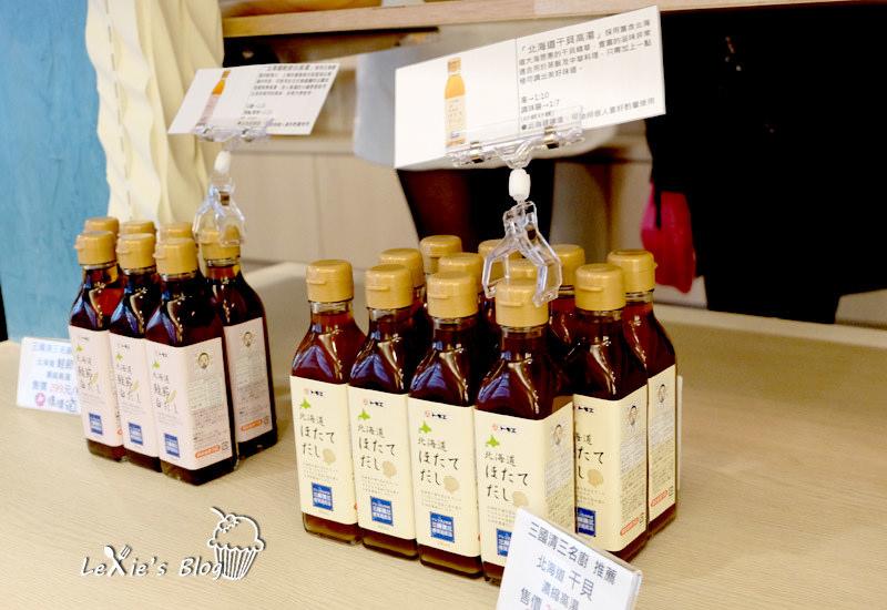 購購道-北海道40.jpg