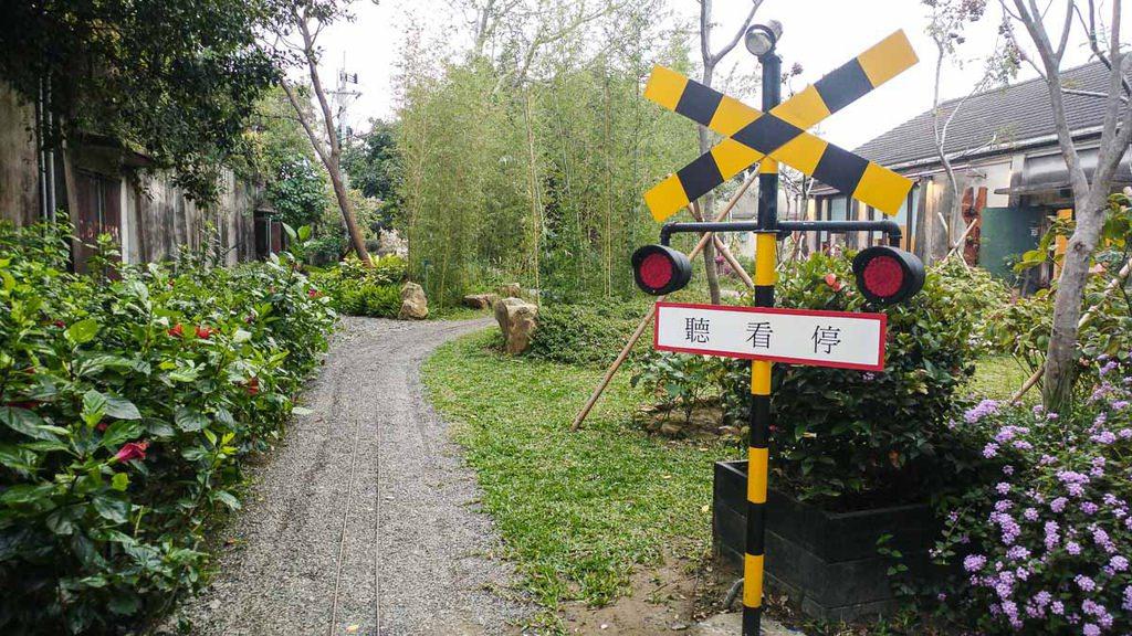 橋頭糖廠百世新天地-17.jpg