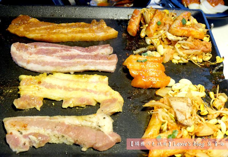 韓國八色烤肉7.jpg