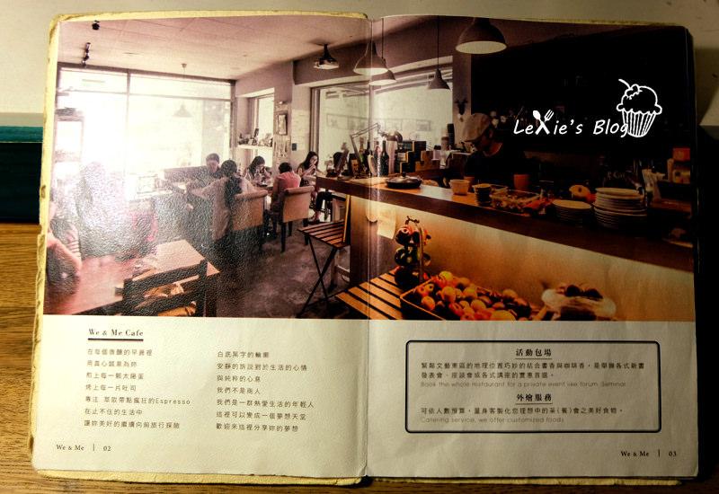 好好文化創意-We-%26;-Me-Cafe-31.jpg