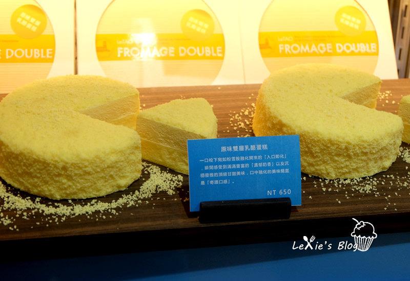 LeTAO小樽洋-子舖49.jpg
