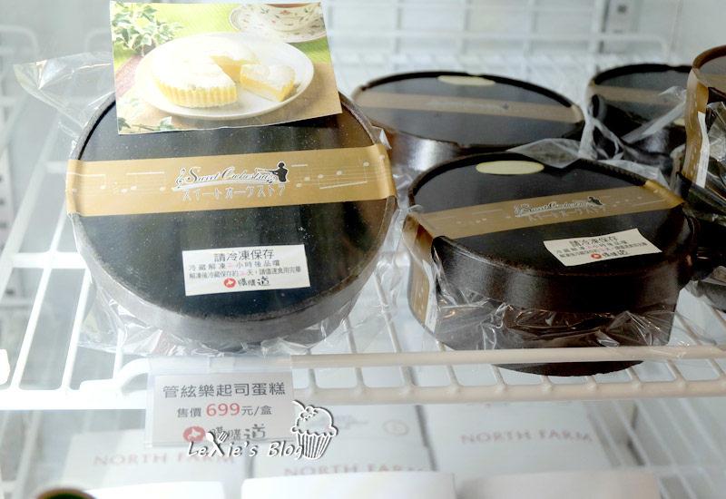 購購道-北海道62.jpg