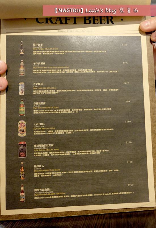 mastro南京復興59.jpg