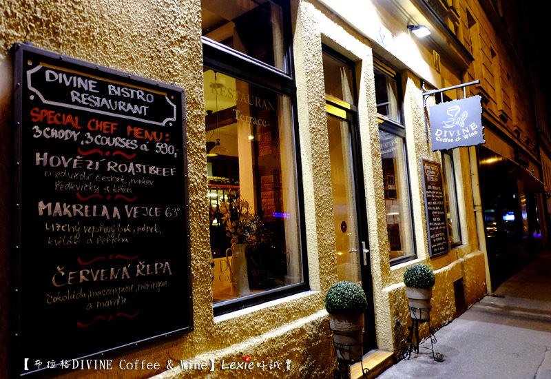 食記【捷克】布拉格 美食推薦餐廳 DIVINE Coffee & Wine 好吃服務一級棒